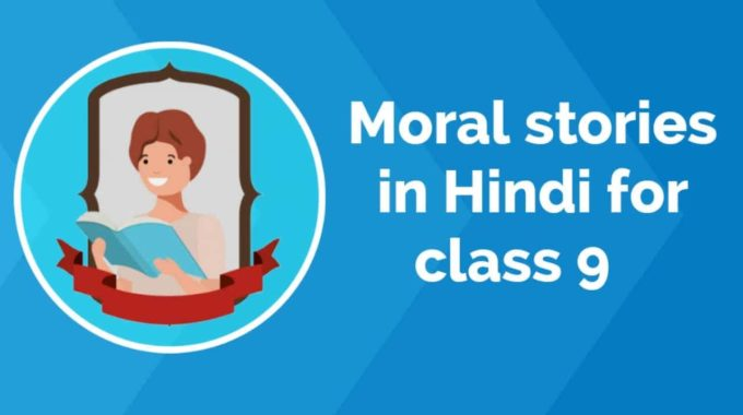 Moral stories in Hindi for class 9 (motivational) | Hindi Stories class 9