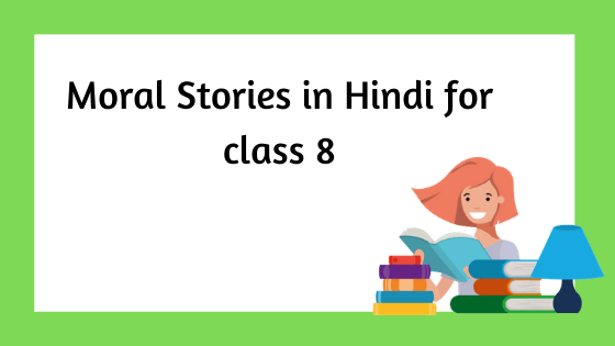 5 Best Moral stories in Hindi for class 8 ~ Hindi stories for class 8
